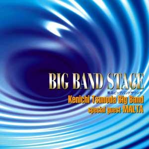 BigBandStage.jpg