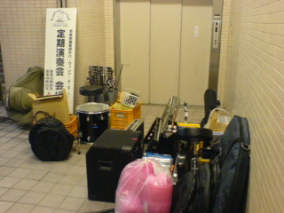 image/basstrombone-2007-03-10T17:51:21-1.jpg